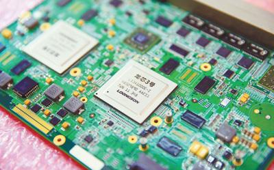 龙芯CPU研发与应用历程:基于龙芯的信息产业体系慢慢形成