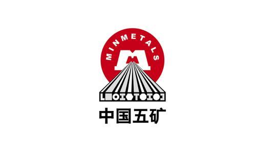五矿稀土:中国五矿拟与云南省人民政府深化合作