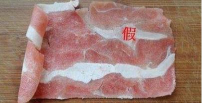 近红外光谱、高光谱成像、拉曼光谱技术在肉类掺杂掺假鉴别方面应用进展