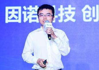 因诺科技CEO赵勇解读无人机在5G时代的应用