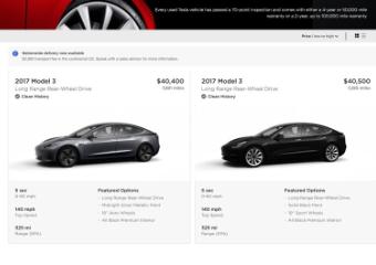 特斯拉网上开售首批Model 3二手车,起价4.9万美元