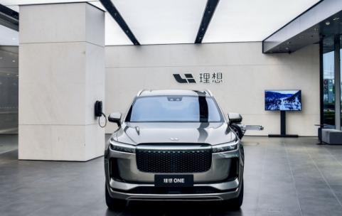 北京车和家发布公告拟搭建VIE架构并实施相关重组