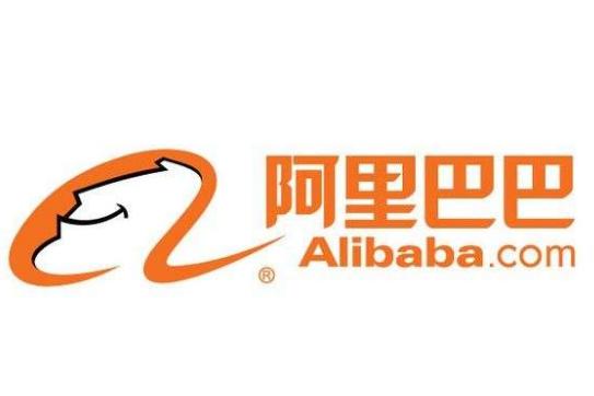 阿里巴巴宣布新轮组织升级:重组阿里创新业务,盒马升级为独立事业群
