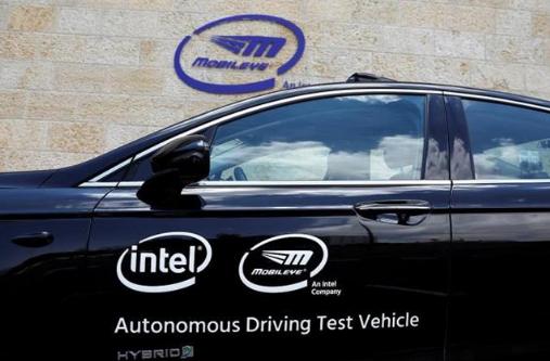 ?英特尔旗下Mobileye有望2020年在以色列启动机器人出租车试点服务
