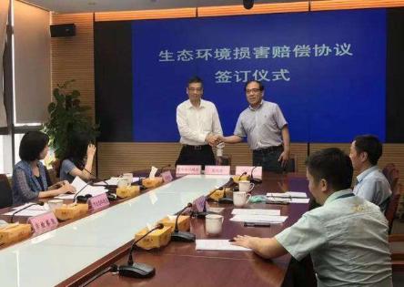 深圳生态环境局与信隆健康签订深圳市首份生态环境损害赔偿协议