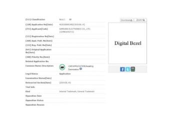 三星在韩申请Digital Bezel商标,为Galaxy Note 10开发无键设计