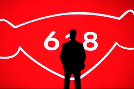 数字化零售:探索今年的618线下争夺战