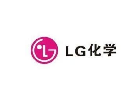 LG化学开始出售偏光板事业股份,加快进行事业重组