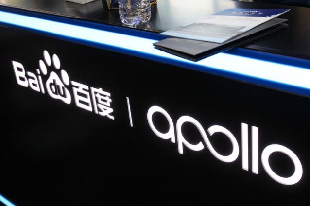 百度Apollo公布纯视觉L4无人车方案—百度Apollo Lite