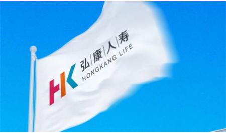 弘康人寿联手企业云领导者Nutanix 共同建设同城灾备中心