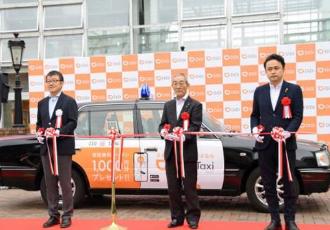 "DiDi Mobility Japan在北海道启动出租车网约车服务""DiDi"""
