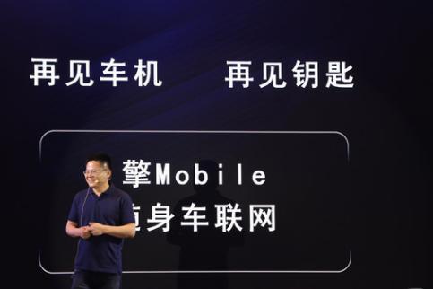 ?博泰和宝骏联手打造深圳接发车联网产品,可用APP进行远程控制车辆