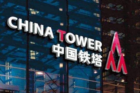 中国铁塔斥资10亿元成立铁塔智联技术有限公司