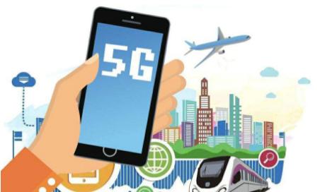 《湖南省5G应用创新发展三年行动计划(2019-2021年)》发布