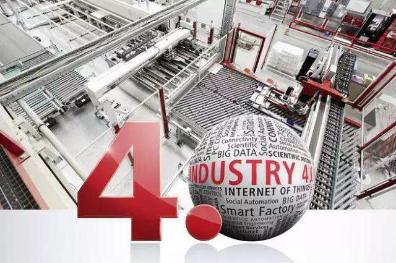 工业4.0时代下中国制造业的现状及挑战