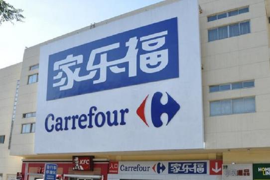 苏宁国际拟出资48亿元收购家乐福中国80%股份