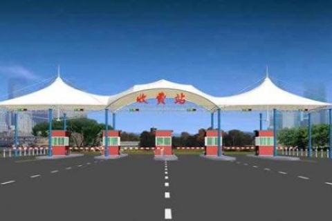《浙江省深化收费公路制度改革取消高速公路省界收费站实施方案》发布