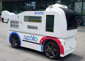 新石器旗下智能模块化货厢无人驾驶商用车或将开始量产