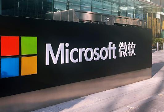 空客和微软达成合作,向航空和国防公司出售全息图像技术