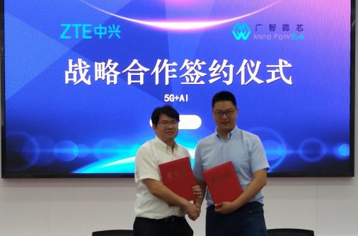 中兴通讯与广智微芯签署战略合作,共促行业数字化转型