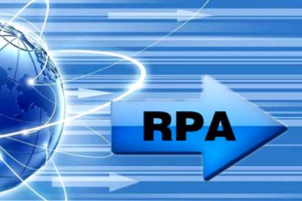 Gartner:2019年全球RPA软件收入将达到13亿美元