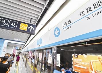 杭州地铁5号线首通段正式开通试运营,共12个站点,全程5元