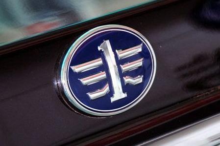 一汽轿车拟投资5000万元设立全资子公司,暂定名称为一汽奔腾