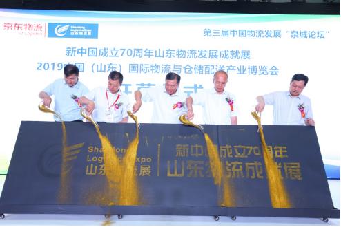 2019中国(山东)国际物流与仓储配送博览会在济南顺利举办