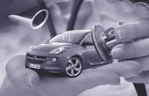 欧洲汽车制造商重新评估小型车战略 主导地位或将失去