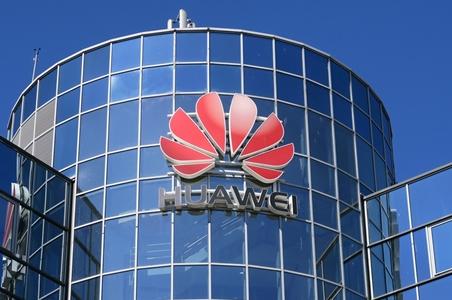 华为Mate 20 X(5G)获得国内首张5G终端电信设备进网许可证