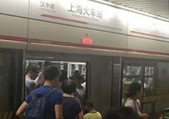 上海地铁1号线突发线路设备故障,列车限速运行,预计晚点60分钟