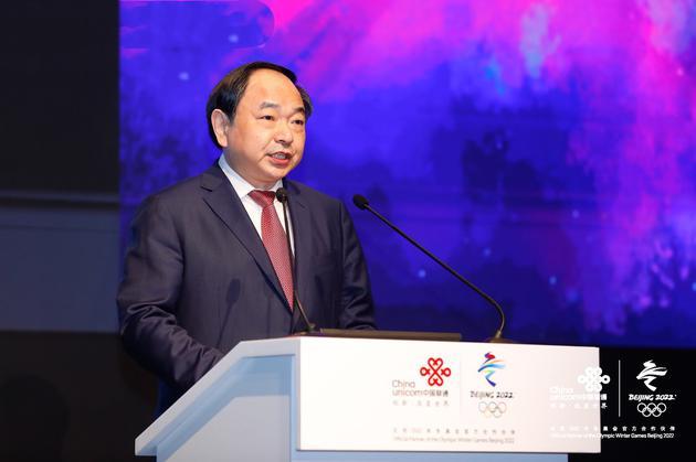中国联通举办第14届国际合作伙伴大会,发布全球合作伙伴计划UP Program