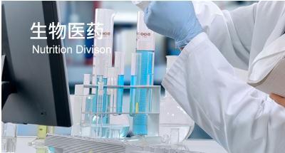曹雪涛:把握生物医药技术发展的战略机遇