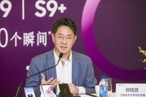 三星推出中国市场5G先锋计划:下半年推出三到四款5G手机