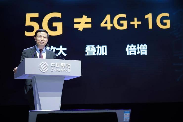 中国移动曝光5G测试统一套餐:每月200G流量,1000分钟语音