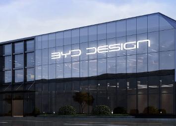 """比亚迪全球设计中心草图变成了""""现实"""":一座宛若""""黑水晶""""的建筑"""