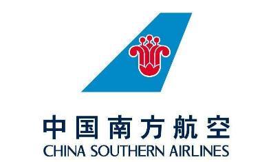 """南方航空回应""""双百行动""""进展、低成本航空布局、集团放开股权投资"""