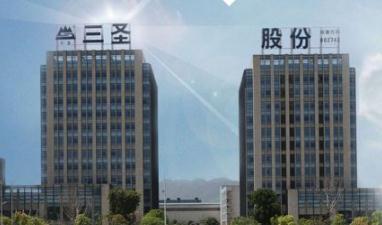 """三圣股份董事长潘先文违规占用资金4.49亿元,""""卖房卖地""""还钱"""