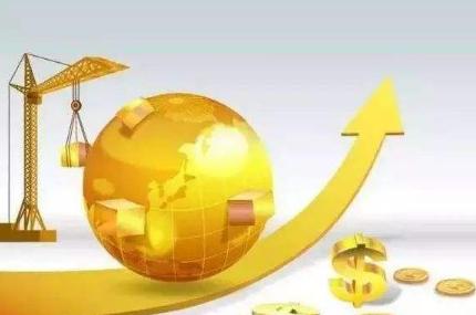 云南省发改委发布2019年电力运行和数字经济最新情况