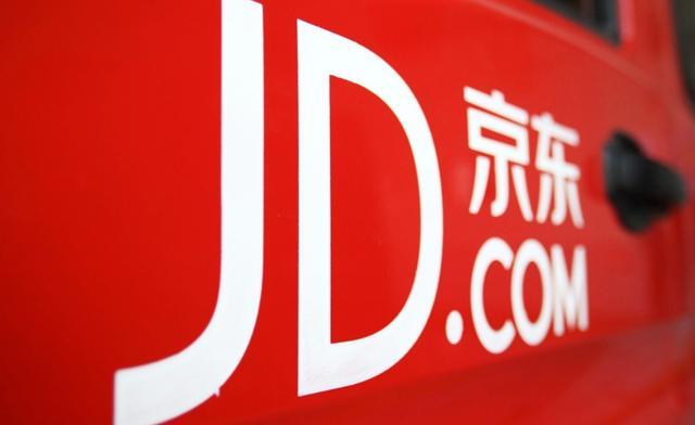 京东最新股权曝光:腾讯持股17.8%为京东第一大股东