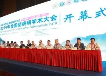 2019年全国结核病学术大会:结核病患者康复问题亟需重视