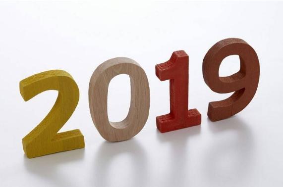 2019年服务器市场发展现状与发展趋势