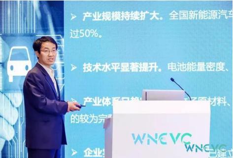 国家市场监督管理总局王赟松:电动汽车风险总体可控