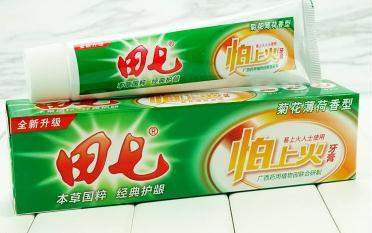 田七牙膏商标将被再度拍卖,奥奇丽降低对竞买人的要求