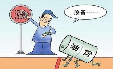 多重因素左右油价,欧佩克内部分歧加深