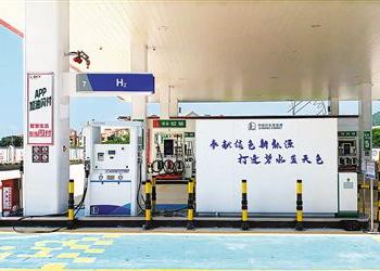 各地产业纷纷布局氢能源,我国氢能产业已初具雏形