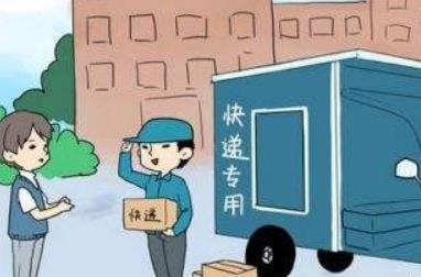 山西省统一快递车辆标准,规范通行实现全省覆盖