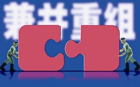 国企重组整合潮起:三大路径浮现 下半年大戏接连上演