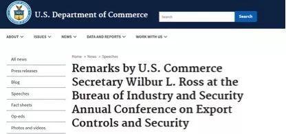 美国商务部将允许部分企业继续与华为合作,但华为仍然在黑名单上