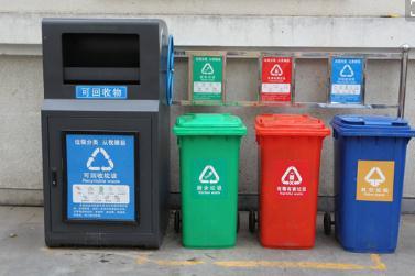 """重构垃圾分类产业链解决低值垃圾回收""""不赚钱""""的困境"""